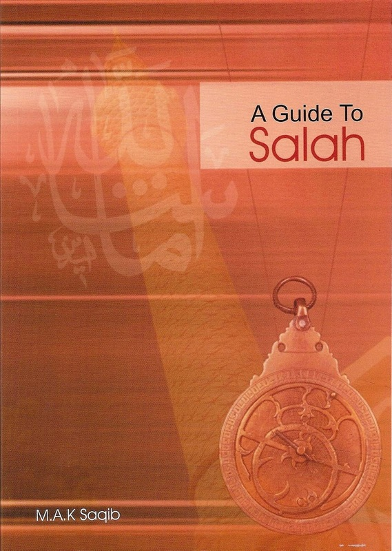A Guide to Salah General Islam