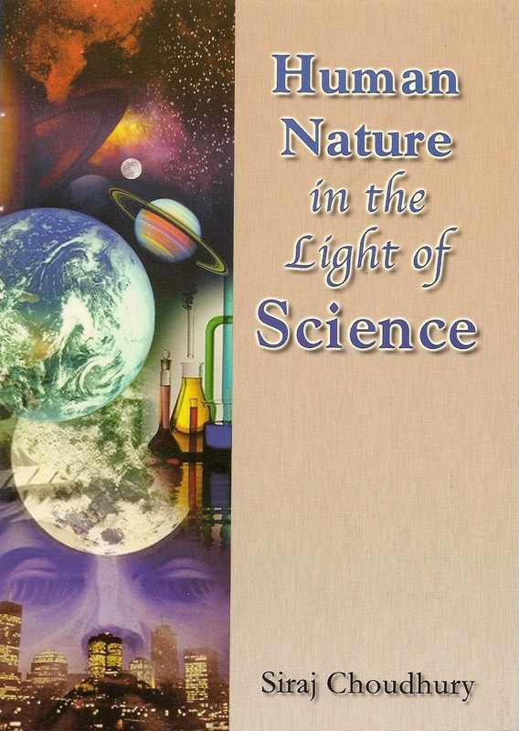 Human Nature in the Light of Science Self Development