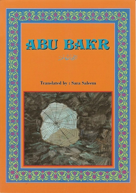 Abu Bakr (RA) Children's Books