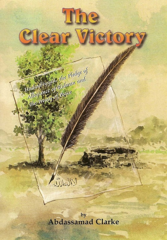 The Clear Victory Children's Books