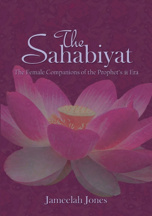 The Sahabiyat Children's Books