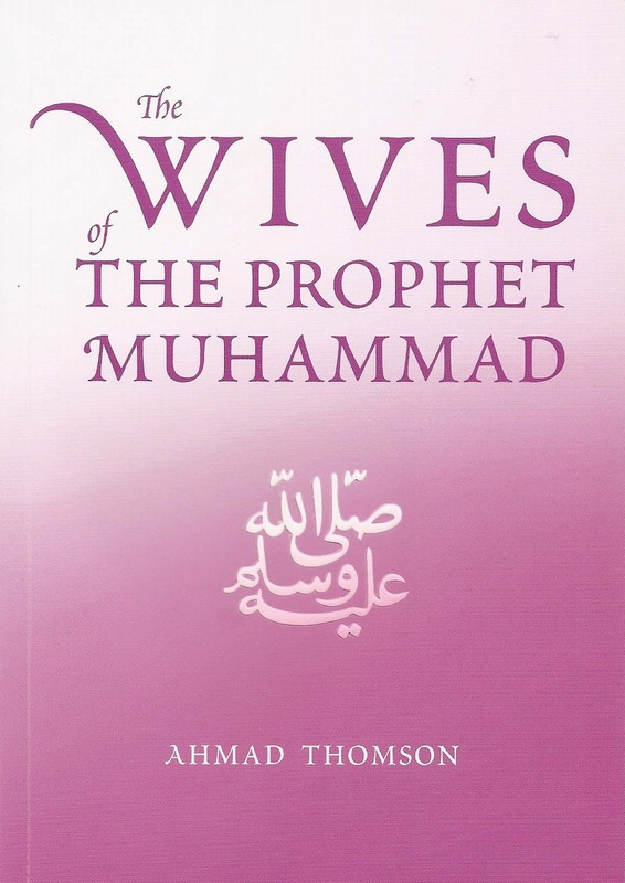 The Wives Of The Prophet Muhammad (SAAS) Women and Families