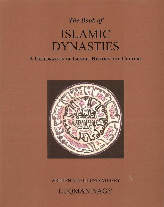 The Book of Islamic Dynasties History