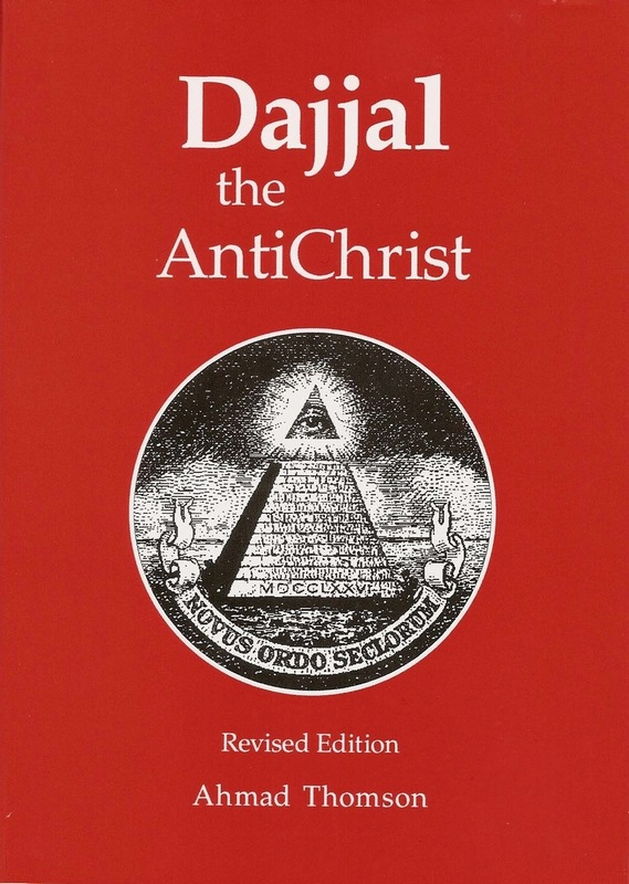 Dajjal: The AntiChrist Comparative and Contemporary Religion