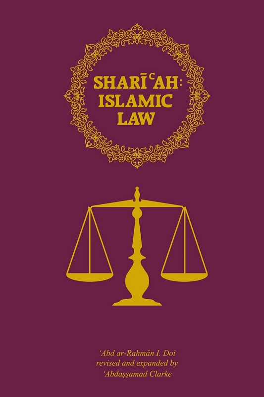 Shari'ah: Islamic Law General Islam