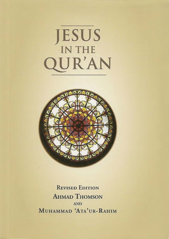 Jesus in the Qur'an Comparative and Contemporary Religion