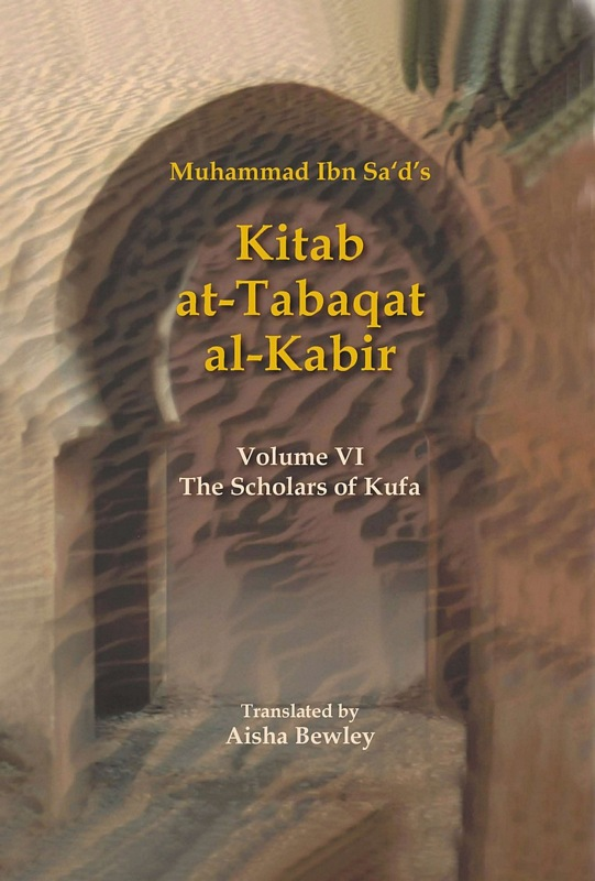 Kitab At-Tabaqat Al-Kabir Volume VI: The Scholars of Kufa History