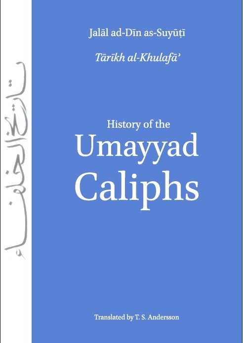 History of the Umayyad Caliphs History