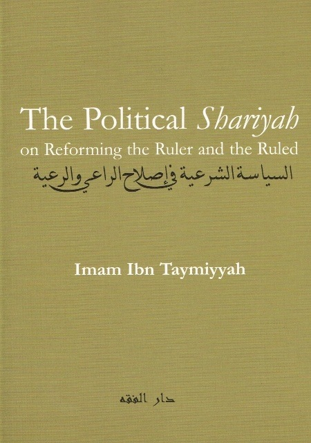 The Political Shariyah on Reforming the Ruler and the Ruled General Islam