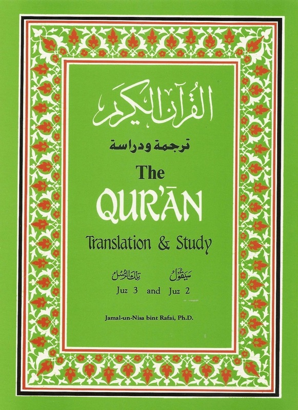 The Qur'an: Translation and Study Juz 2 & 3 Qur'an and Arabic