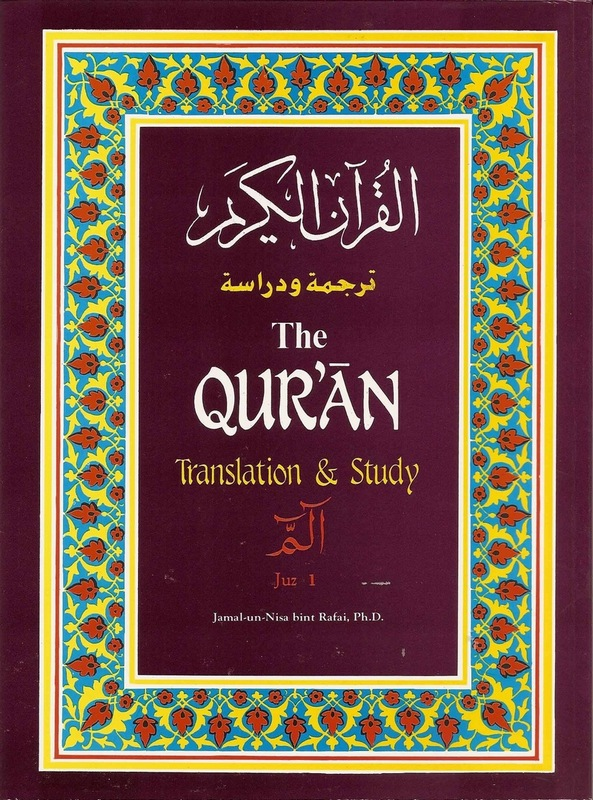 The Qur'an: Translation and Study Juz 1 Qur'an and Arabic