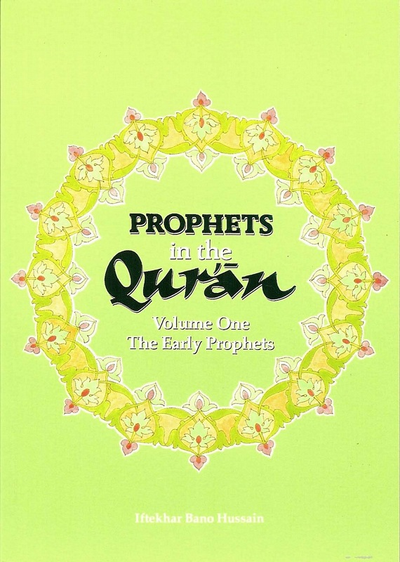 Prophets in the Qur'an: Volume 1 History