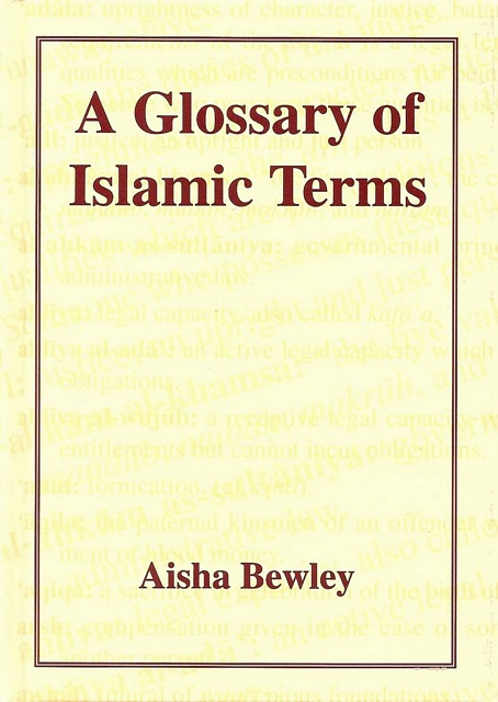 A Glossary of Islamic Terms