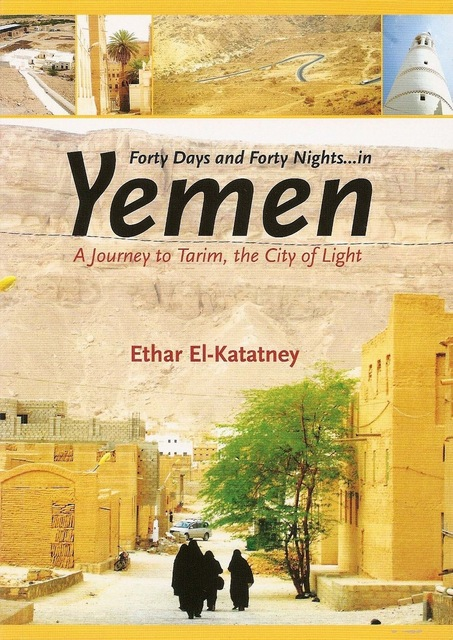 Forty Days and Forty Nights... in Yemen
