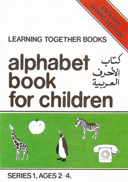 Alphabet Book For Children