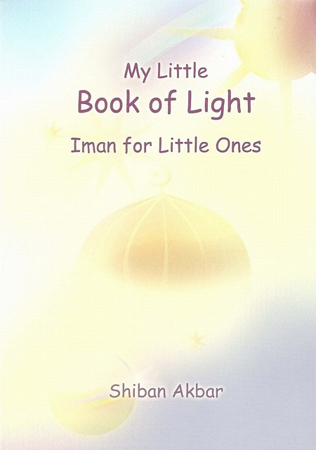 My Little Book Of Light