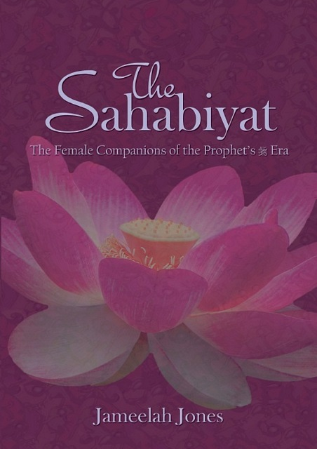 The Sahabiyat