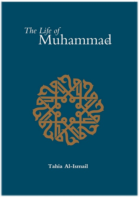 The Life of Muhammad (SAAS)