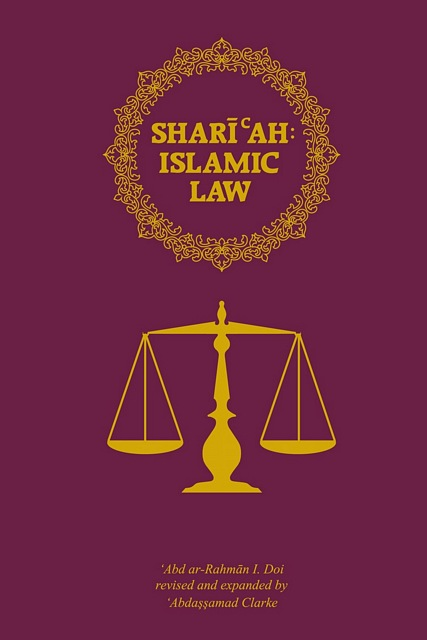 Shari'ah: Islamic Law