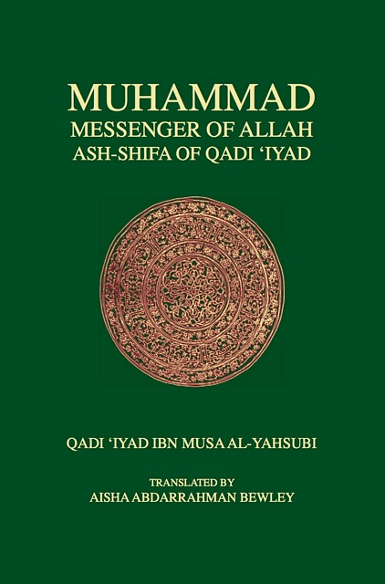 Muhammad, the Messenger of Allah-Ash Shifa of Qadi 'Iyad