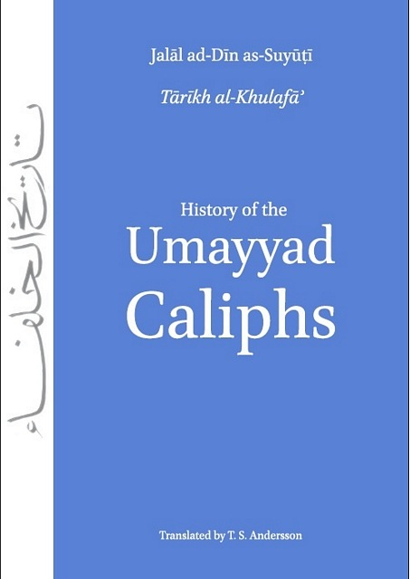 History of the Umayyad Caliphs