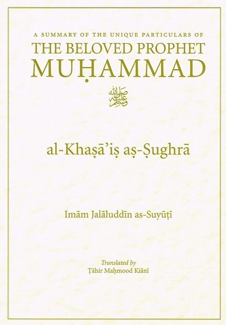 Al-Khasa'is as-Sughra