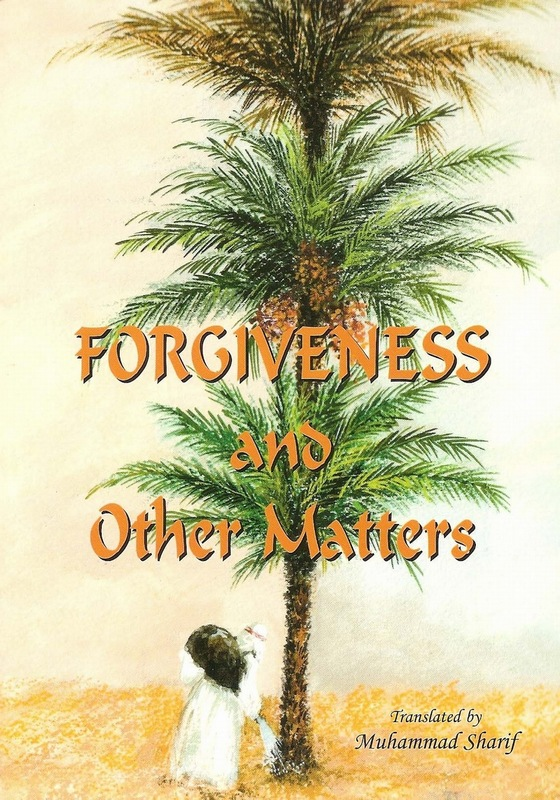 Forgiveness And Other Matters