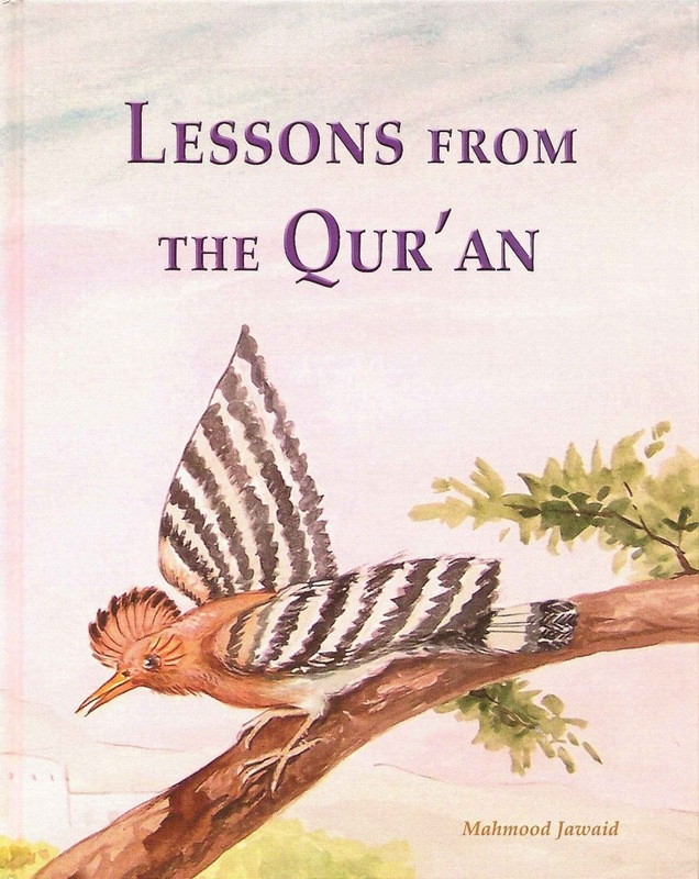 Lessons From The Qur'an