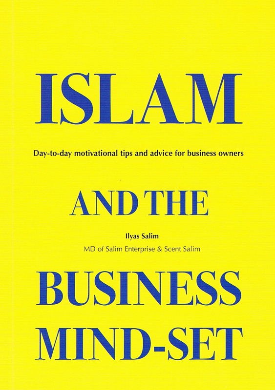 Islam and the Business Mind-Set
