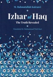 Izhar-ul-Haq The Truth Revealed