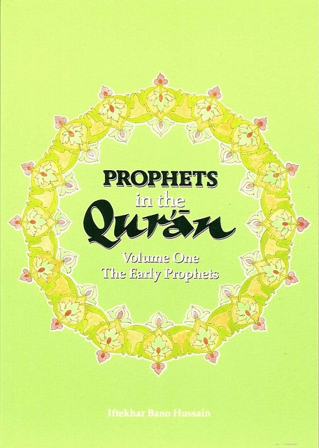 Prophets in the Qur'an: Volume 1
